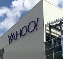 Yahoo! : une cyberattaque historique