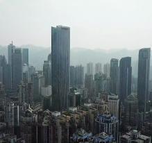 Chongqing, la plus grande ville du monde