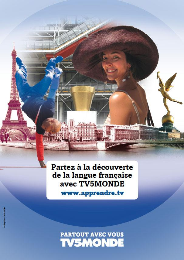 Affiche - Paris - 2010