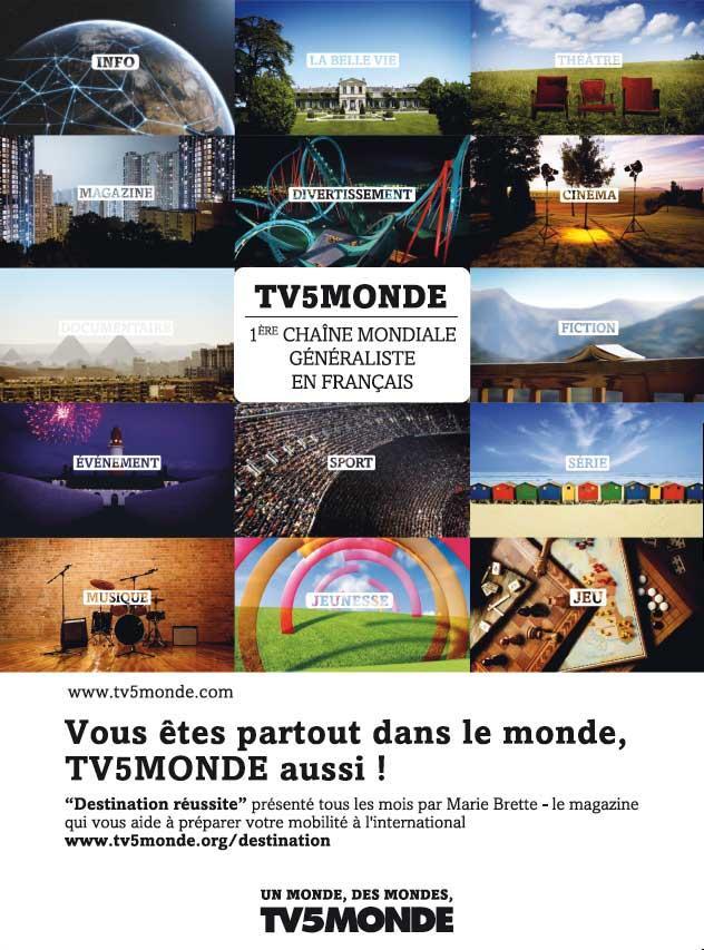 Affiche - Un monde, des mondes - 2009