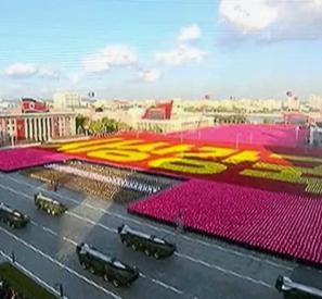 Que cherche Pyongyang ?